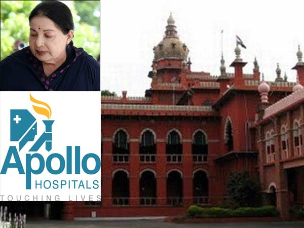 Do you have Jayalalitha blood sample? high court to Apollo hospital