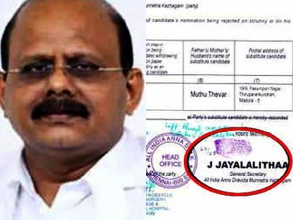 I didnt get any official document on Jayalalitha's thumb impression, says Dr.Balaji