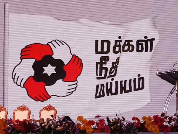 Kamal hassan explains his party's flag