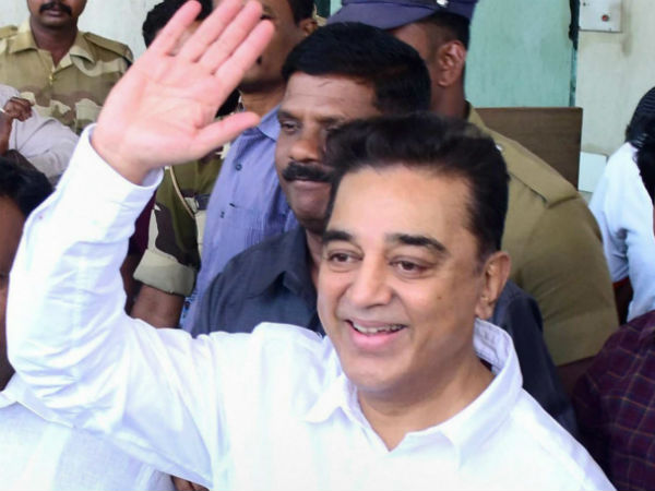 Kamal Haasan to launch political party today