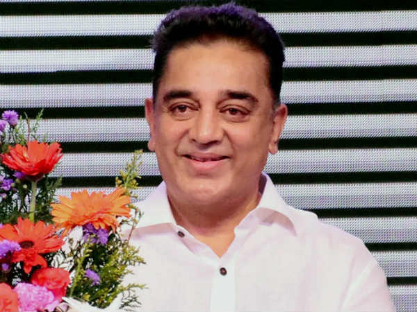 Why Kamal didn't use word Dravidam in his party name?