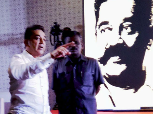 Ramnad and Kamal Haasan's political Journey