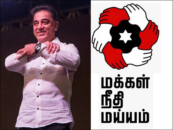 Kamal hassan announces his party and policies