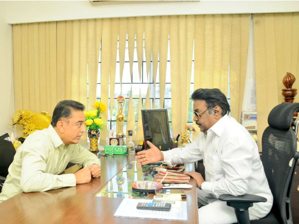 Kamal hassan says that Vijayakant wishes him for his political career