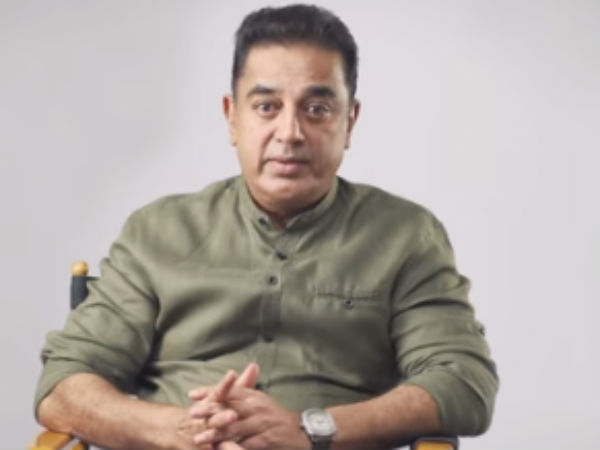 Kamalhaasan welcomes people to sign up with his party