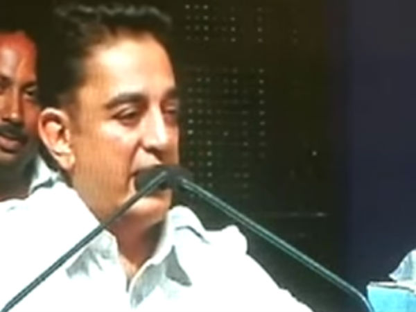 Actor Kamalhaasan says he will not give money for voters