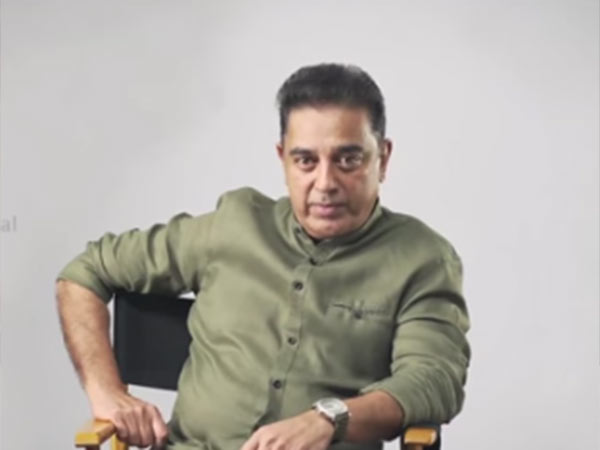 Kamalhaasan released a video with the title of rise to the occasion