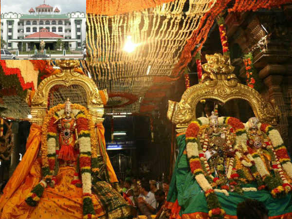 Highcourt Madurai bench banned devotees to bring cellphone inside Meenakshi temple