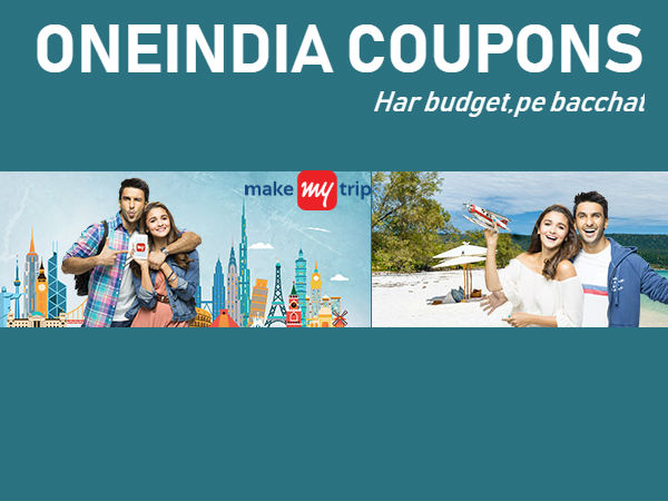 Makemytrip Offer! Domestic Flights From Rs.1299 Onwards* To Your City