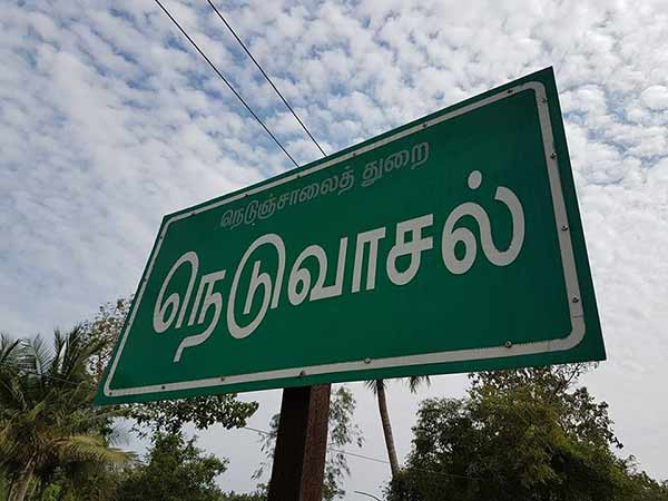 Neduvasal to hold Third phase protest from Ap.12