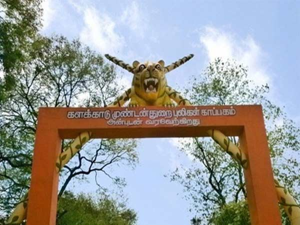 parking fees increased in the kalakkadu tiger reserve