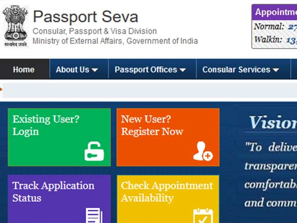 Passport Mela in Chennai on Feb.17