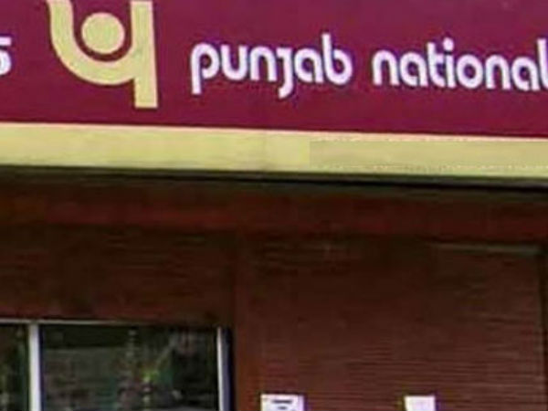 Rs. 11,400 crore scam: Mumbai Punjab National Bank branch sealed