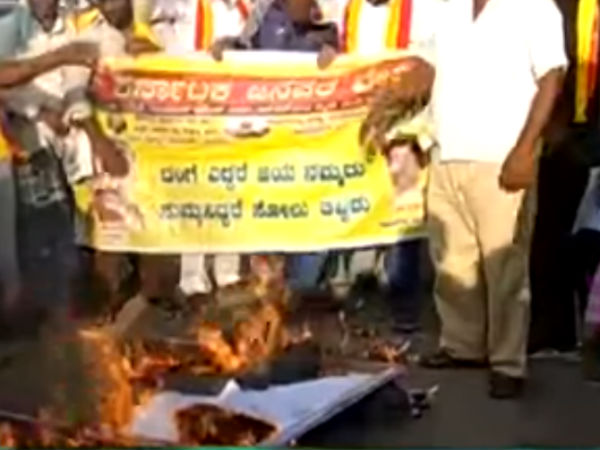 Rajini effigy burnt in Karnataka