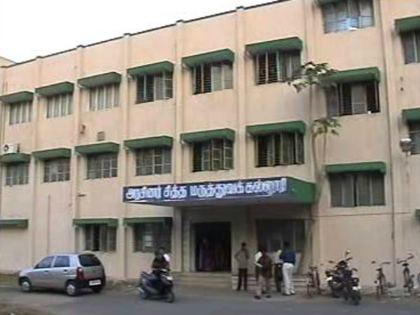 Central Ayush Board team inspected Nellai Siddha Medical College