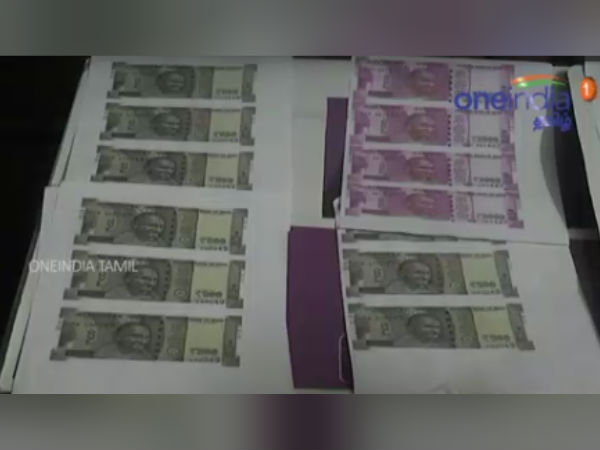 Fake currency gang arrested in Theni