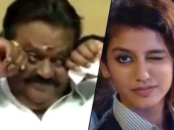Vijayakanth Priya wariyar eyebrow dance video became viral