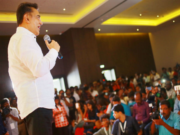 Kamal Haasan's app 'Maiyam Whistle' and MakkalNeedhiMaiam