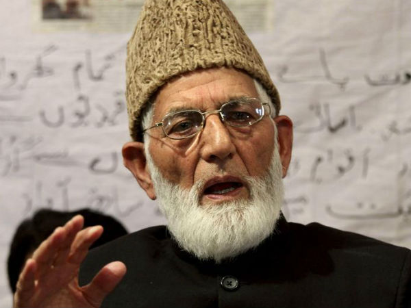 Syed Ali Shah Geelani stpped down from the chairman of Tehreek-e-Hurriyat