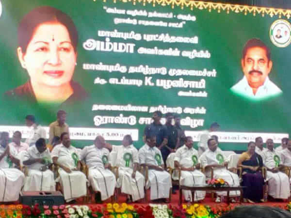Chief Minister Edappadi Palanisamy begines one-year anniversary of the TN govt