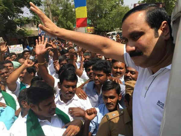Anbumani Ramadoss arrested while doing protest against Kerala