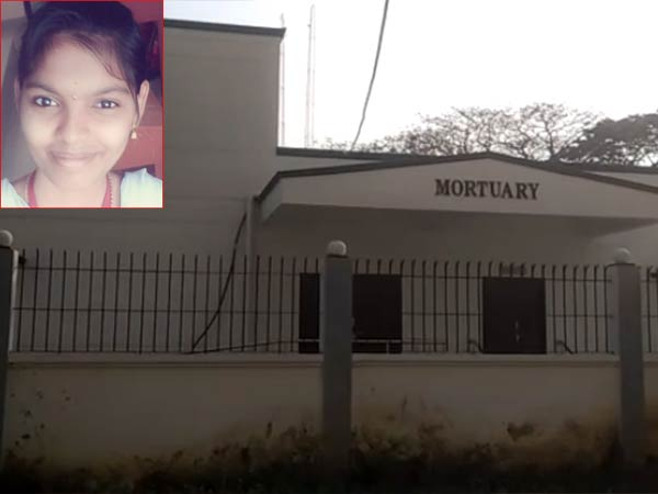 Ashwini's Parents refuses to bring her body from the Government hospital