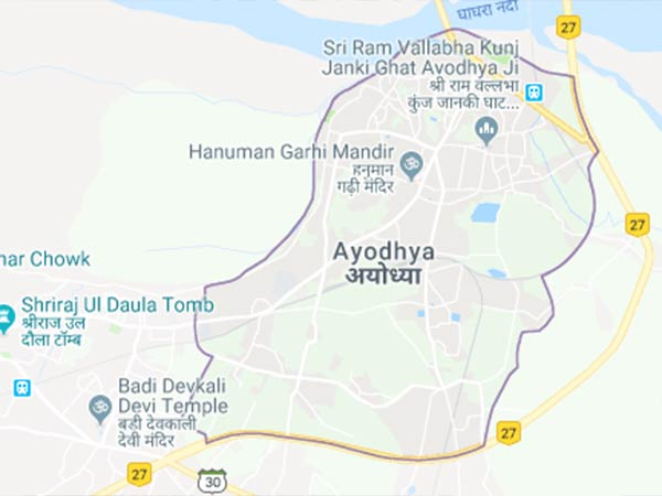 Editorial on Ayodhya Dispute