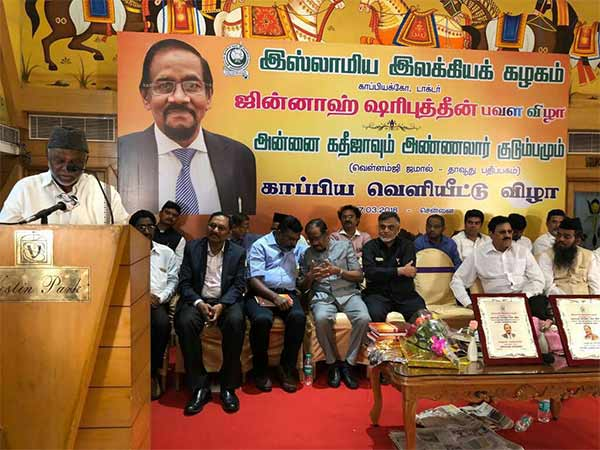 Book release of Doctor Jinnah Sharbudin at Chennai