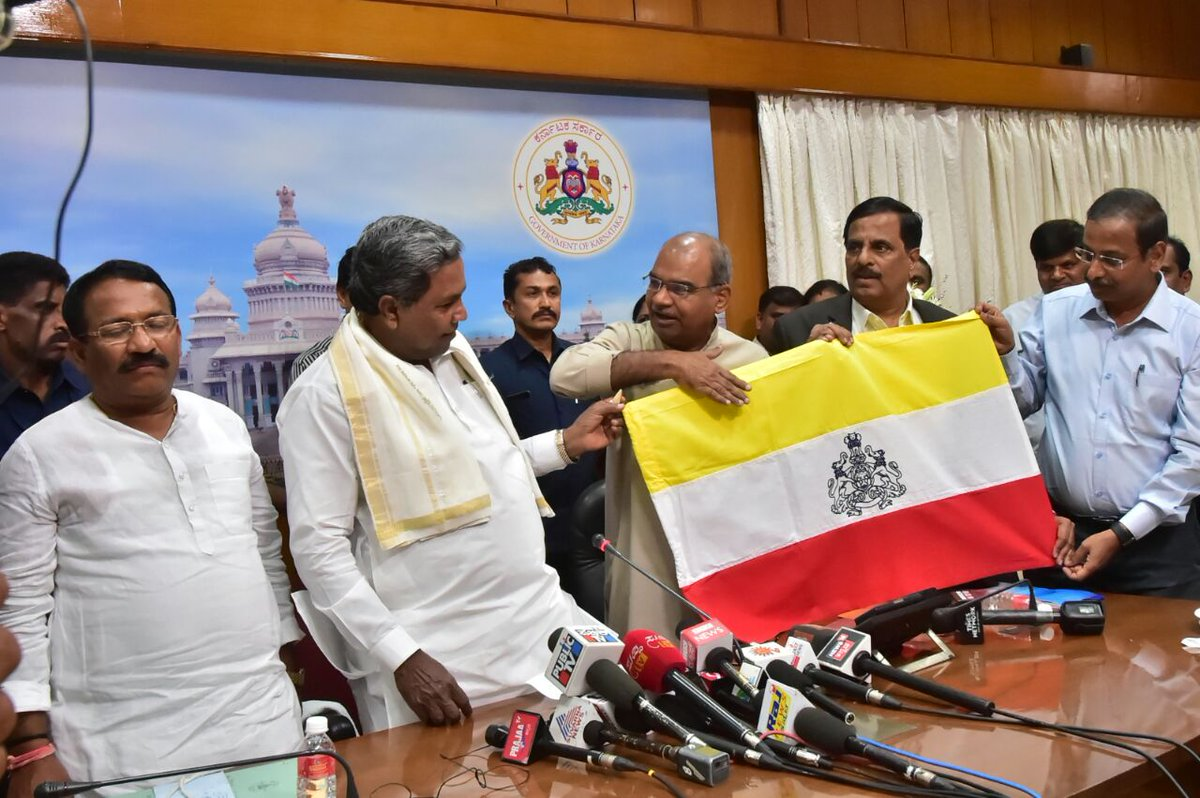 Karnataka demands separate flag for their state