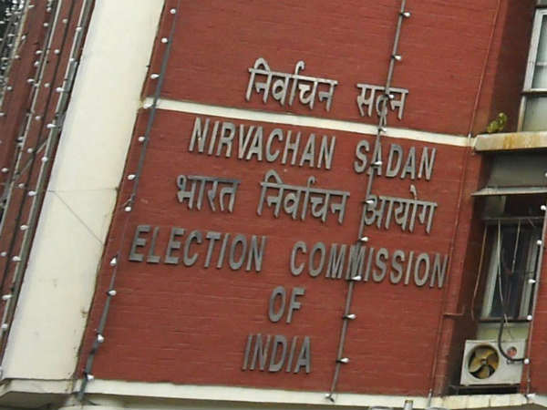 Election comission of India constituted an enquiry comission