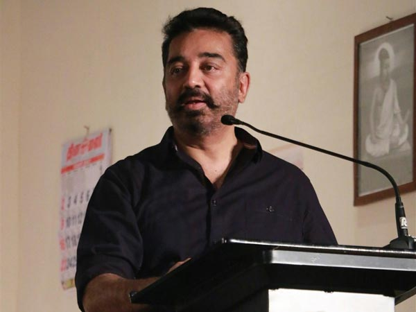 Kamal hassan criticises TN Government in Government cable issue