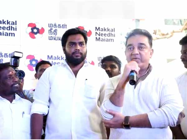 Kamalhaasan advises party cadres to serve honestly