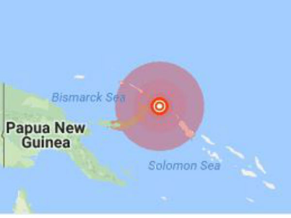 Powerful quake in Papua New Guinea