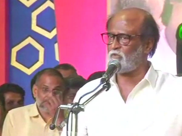 Rajinikanth says that dont wish me for political entry