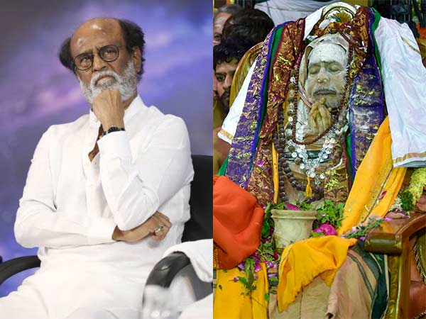 Rajinikanth expresses his condolence to Jayendrar
