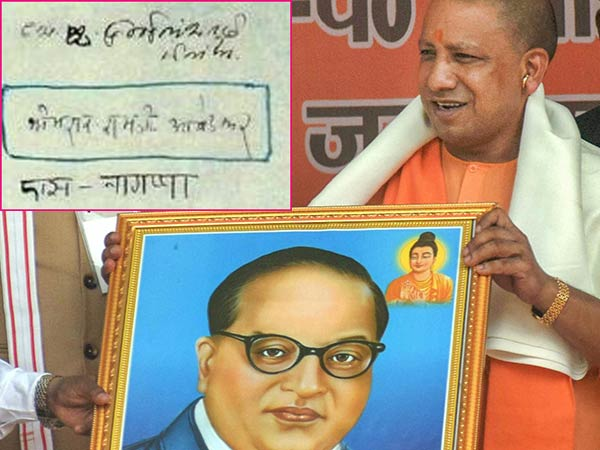 Ramji to be part of Ambedkars name: UP government orders