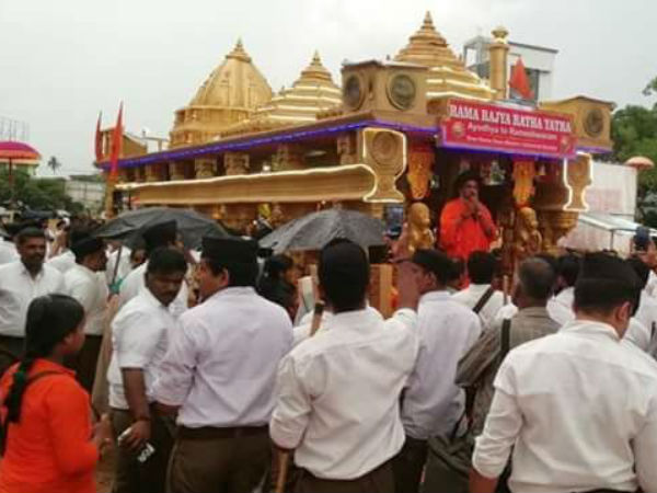 Ram Rajya Rath Yatra: Section 144 in Tirunelveli from March 19 to 23