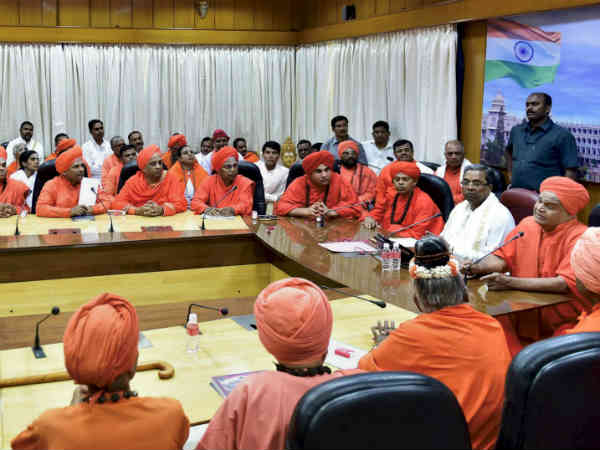 Karnataka government gives minority status to the lingayat