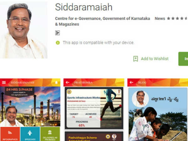 Now, Siddaramaiahs app goes missing from Play Store