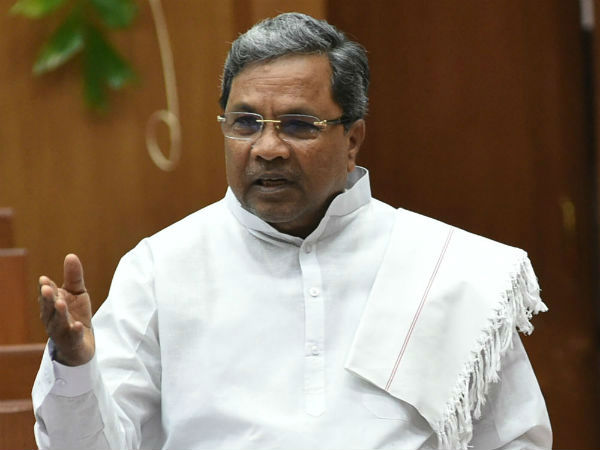 Defeat in the UP by-election of Chief Minister and the Vice-Chancellor's constituency is insult for BJP: Siddaramaiah