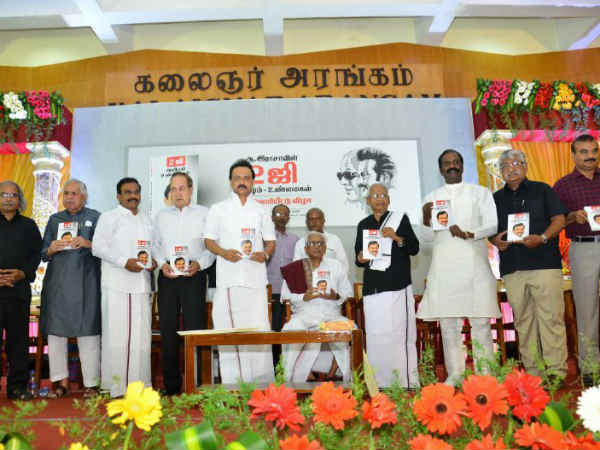 A.Raja releases his book on 2G
