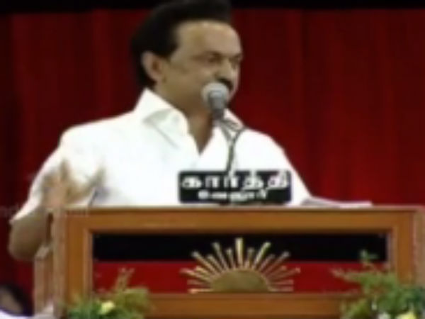 MK Stalin blasts Rajinikanth and Kamalhassan for Political parties