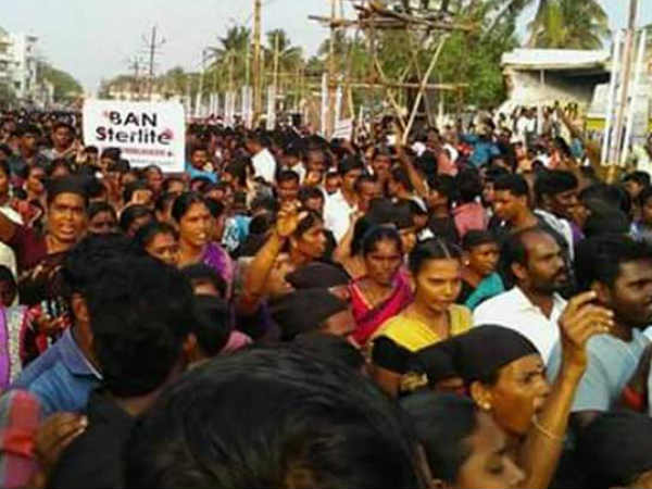 Tuticorin govt ITI students protest against Sterlite factory