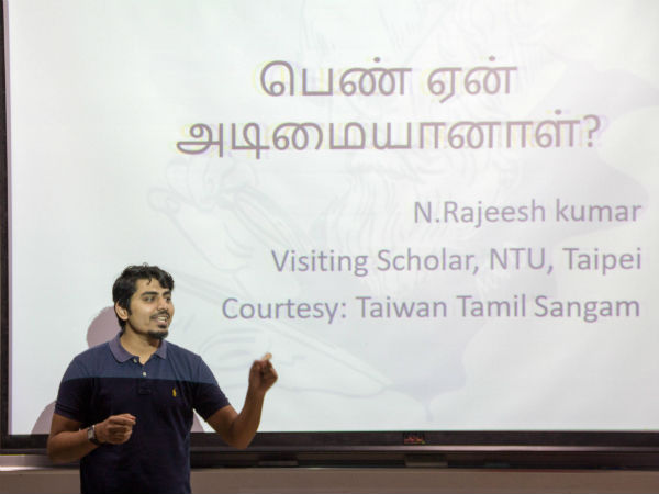 The fifth Tamil literature session of Taiwan Tamil Sangam held in Taipei