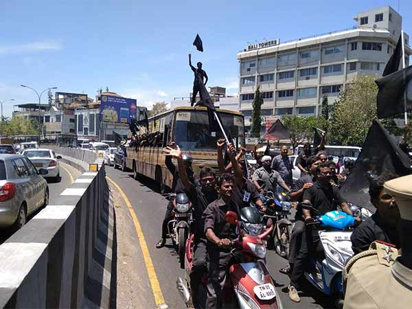 Black Flag protest Against Modi in Tamilnadu