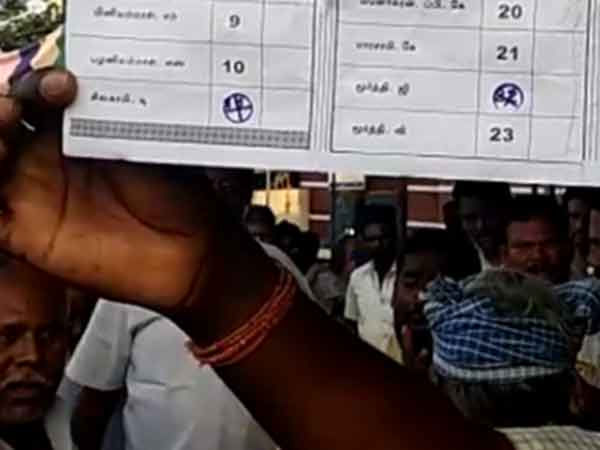 21 Co-operative Societies election canceled in Tamil Nadu