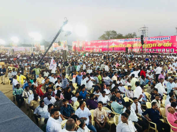 Makkal Needhi Maiam general meeting started in Trichy
