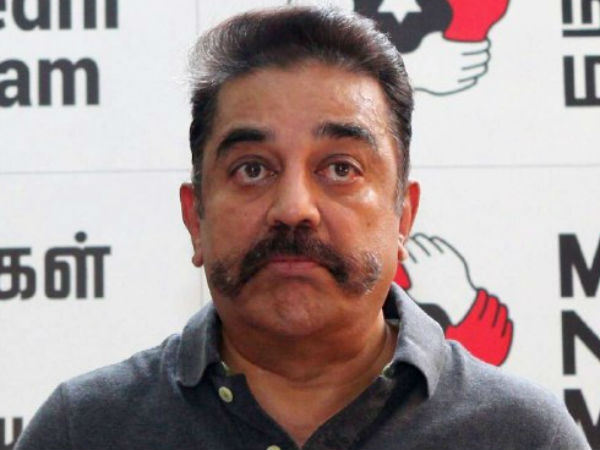 I will announce about the struggle at Trichy: Kamal