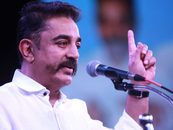 Kamal Haasan declared the party policy in Trichy