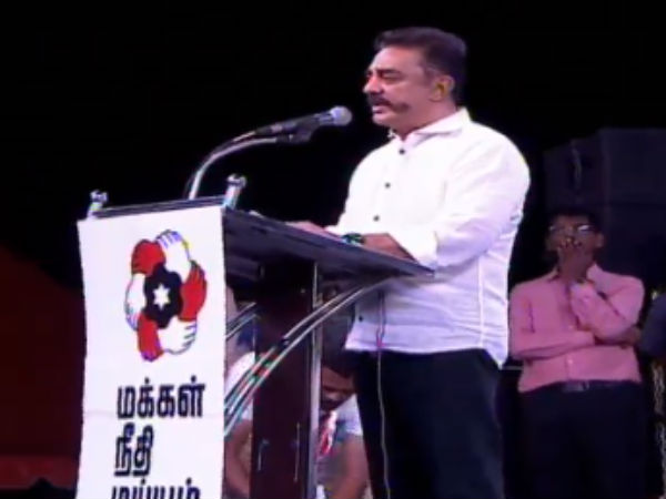 I will become CM of Tamilnadu definitely says Kamal in Trichy meet